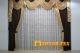 Выезд дизайнера по пошиву штор Киев