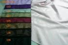 Ткань для штор микросатен
