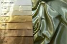 Ткань для штор атлас мягкий