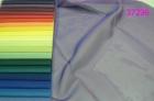 Купить портьерную ткань в интернет магазине Украина