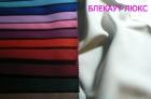 Шторные ткани блекаут