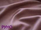 Ткань для штор сатин однотонный
