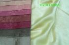 Шторные ткани сатин